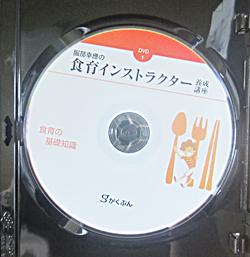 syokuikukoza05.png