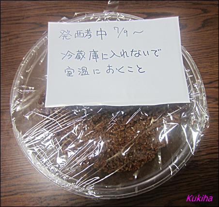 syoyukouji08.png