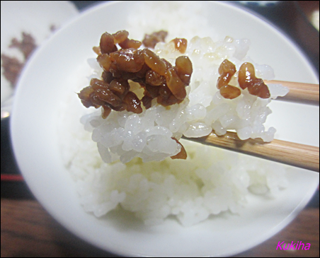 syoyukoujo2-02.png