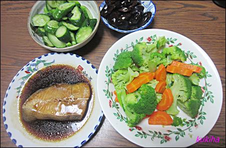 yudeyasai02.png