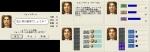 2014-04-29_11-13-31.jpg