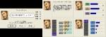 2014-04-29_11-13-37(001).jpg