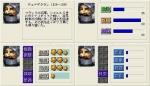 2014-04-29_11-21-33.jpg