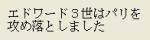 2014-04-29_12-23-40(001).jpg
