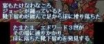 2014-04-29_13-14-122.jpg