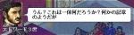 2014-04-29_13-14-181.jpg