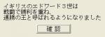 2014-04-29_14-06-37.jpg
