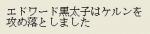 2014-04-29_14-46-51.jpg