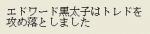2014-04-29_18-43-00(001).jpg