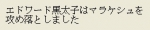 2014-04-29_20-21-28.jpg