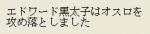 2014-04-29_21-58-57.jpg