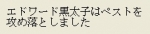2014-05-03_10-50-47.jpg