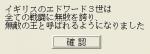 2014-05-03_13-05-10(001).jpg