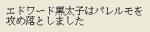 2014-05-03_19-17-05(001).jpg