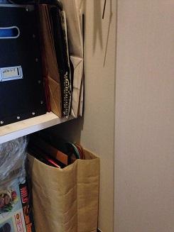 紙袋整理 アフター