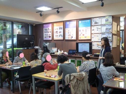 住まいるカフェ セミナー 2014.9 1
