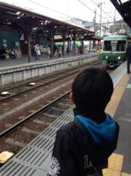 江ノ電 ホーム 電車
