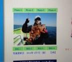 カサゴ船ホームページ