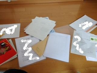 セミナー書類整理2