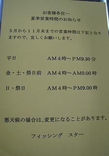 s-IMG_4830.jpg
