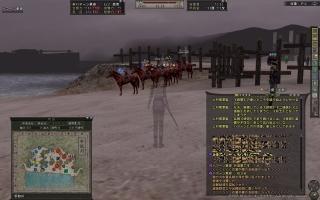 乱世合戦2