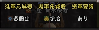 Nol14070405三好進軍