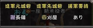 Nol14070404本願寺進軍