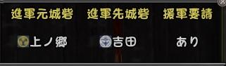 Nol14071612斉藤進軍献策