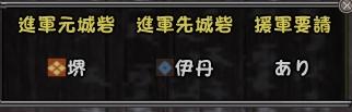 Nol14071602浅井進軍献策