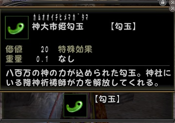 Nol14081402くじ引き特等