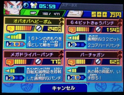 IMG_6609.jpg