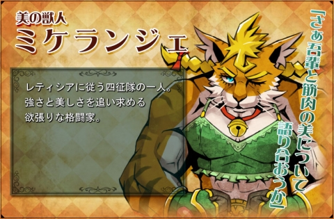 character_04.jpg