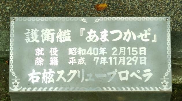 20140916080739f65.jpg