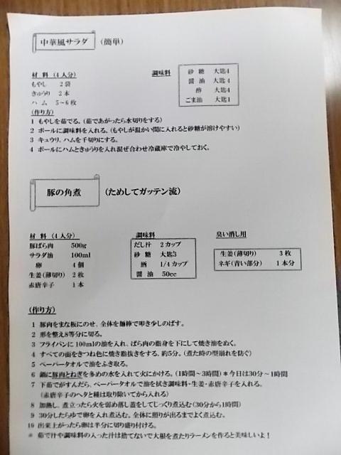 DSCN3799.jpg