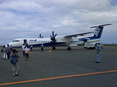 DHC8 400