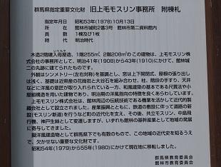 jmDSC0114 (8)