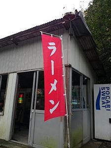 marumiya100 (02)