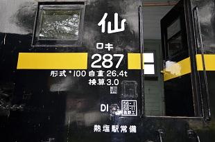 atusiDSC0074 (14)