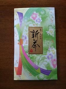 DSCguri1066.jpg