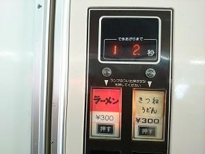 orenjiDSC_0607.jpg