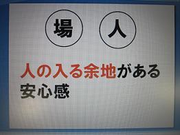 IMG_4361.jpg