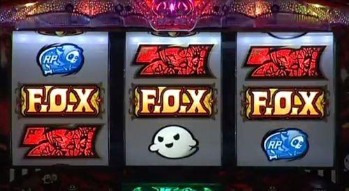 マジックモンスター3-FOX