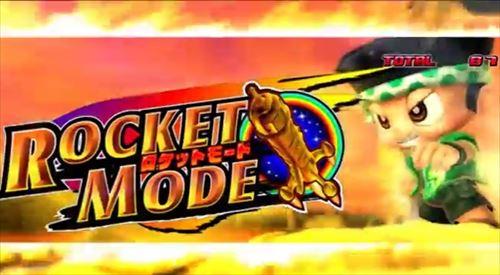 緑ドンVIVA2-ロケットモード