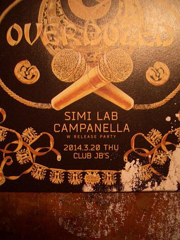 CIM48entagddgaG6868.jpg