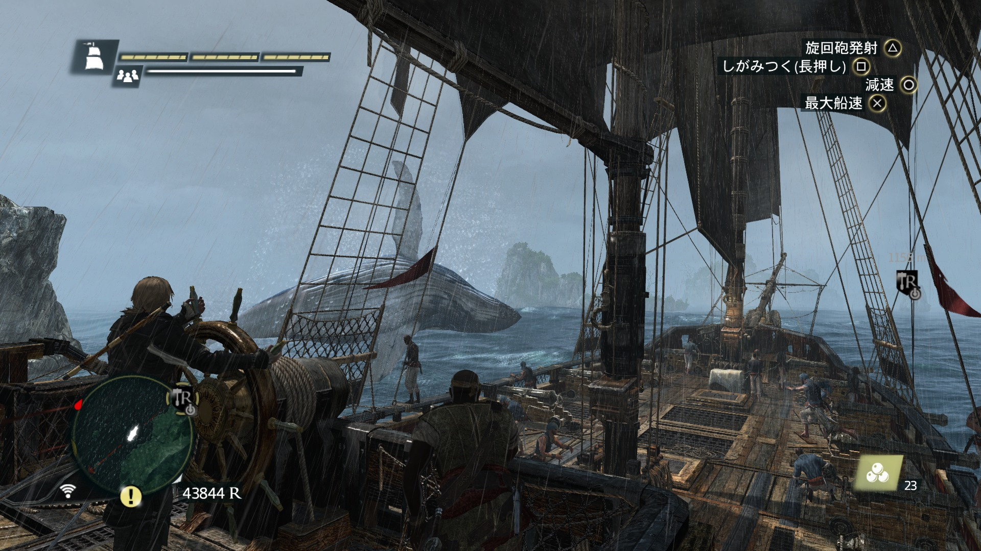 Assassins Creed® IV Black Flag_20140416054058