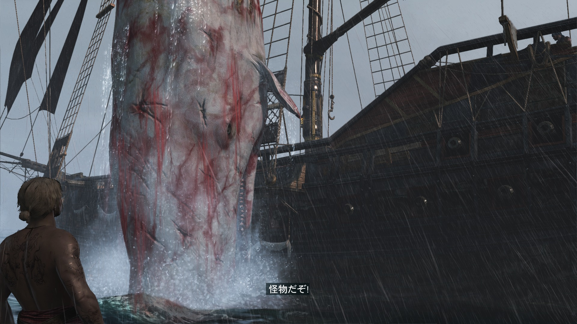 Assassins Creed® IV Black Flag_20140419171837