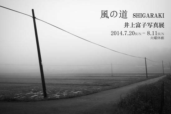 IMG_0422-2fc2.jpg