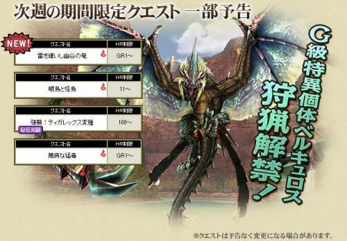 nextweek_131211_convert_20131210140300.jpg