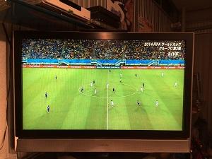 ブラジルワールドカップ