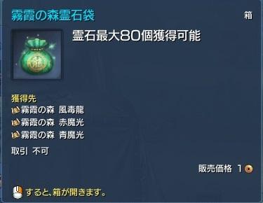 スクリーンショット_140804_002